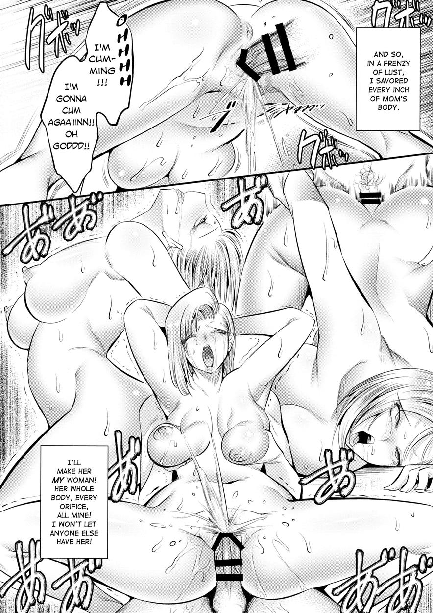 Hentai doujin android