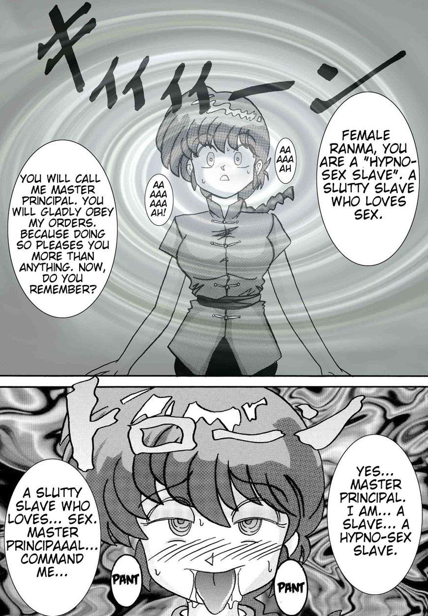 Hypno Doujin Awesome page 3 | hypno sex slave (doujin) - chapter 1: hypno sex slave