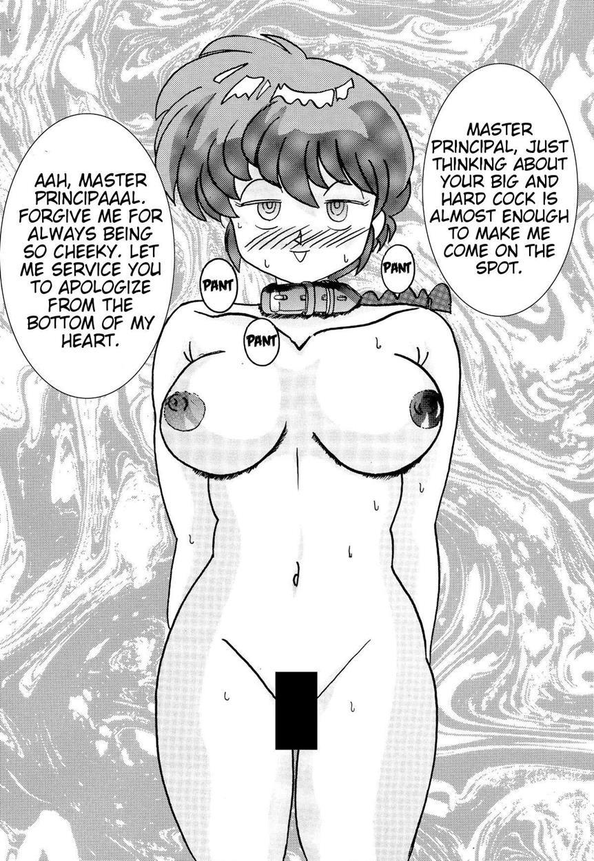 Hypno Doujin Minimalist page 7 | hypno sex slave (doujin) - chapter 1: hypno sex slave