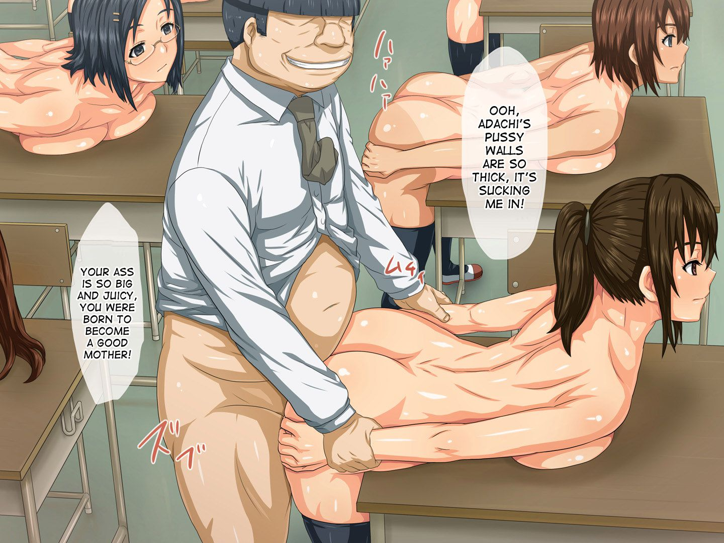 page 21 | the disgusting teacher used hypnosis to impregnate all the