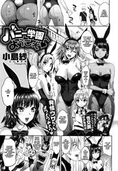 Welcome To Bunny Academy