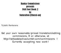 FGO Foot-Book