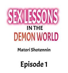 Sex Lessons In The Demon World [Korean]