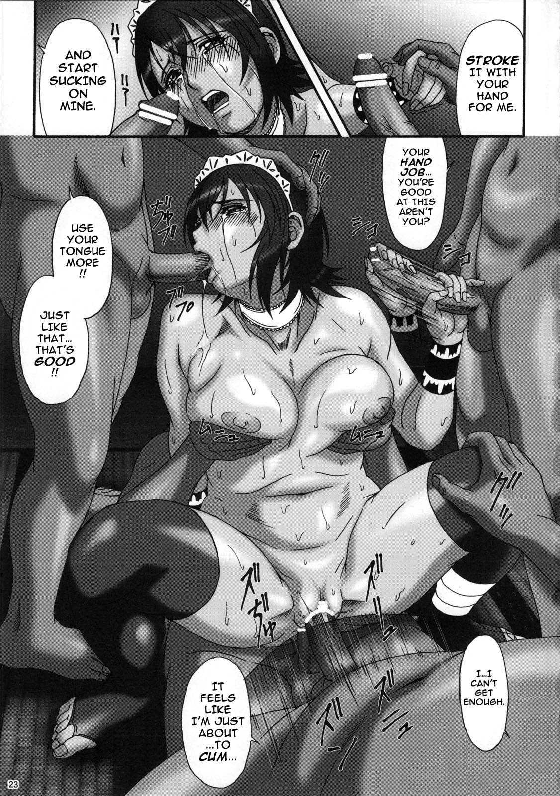 самураи хентай: