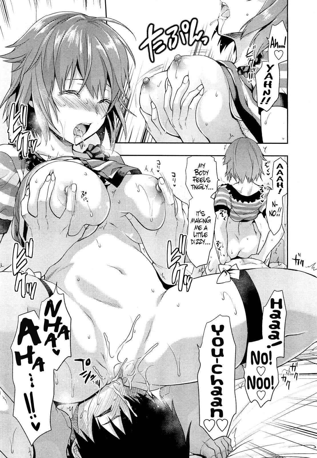 Hentai Chubby for page 31 | chubby sister (original) - chapter 1: chubby sister 1