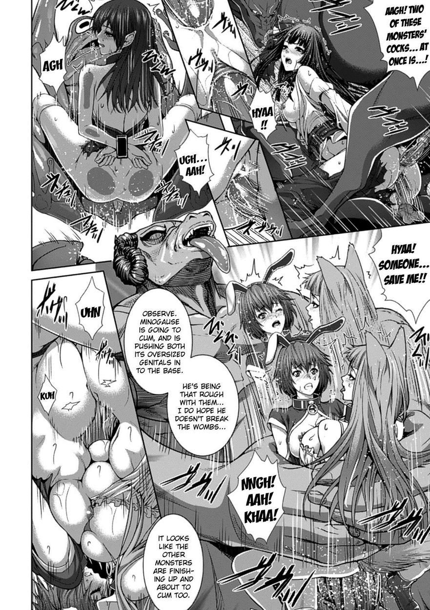 hentai manga monster