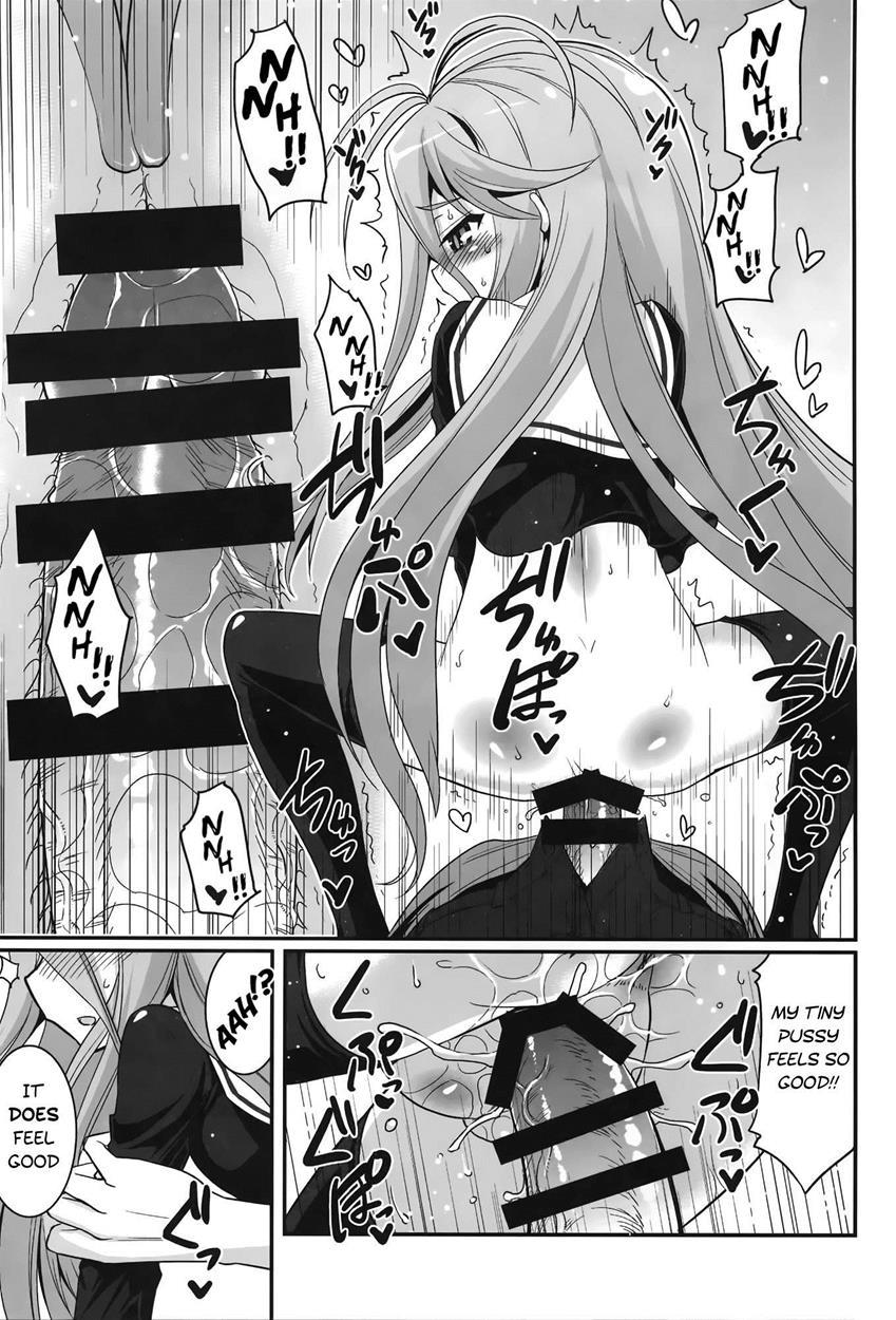 hentai doujin game