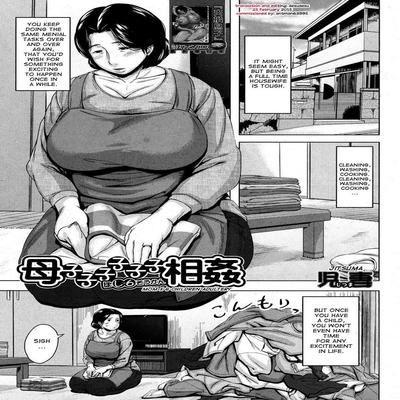 mother hentai