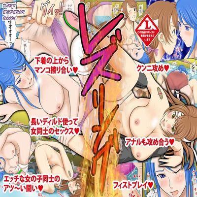 manga girl Busty