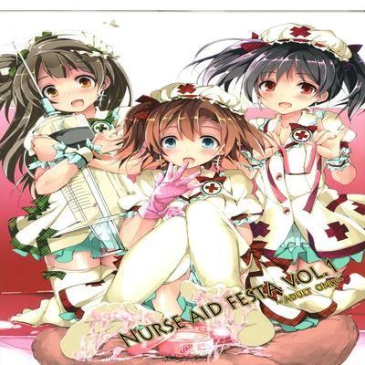 Nurse Aid Festa