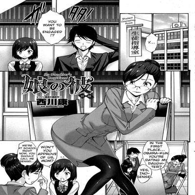 Hentai Mothe daughter tied