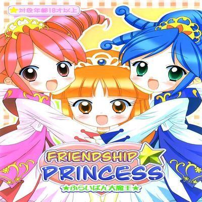 Friendship Princess