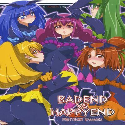 Babend vs Happyend