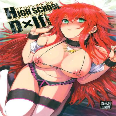 HIGH SCHOOL DxIf END