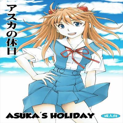 Asuka's Holiday