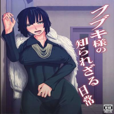 Fubuki-sama No Shirarezaru Nichijou