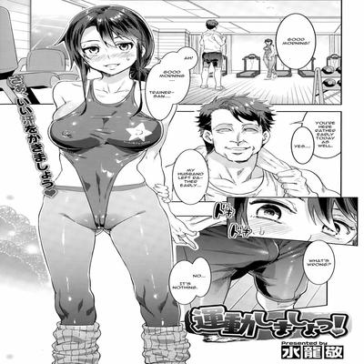 Mizuryu kei hentai2read would clean