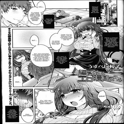Henshuu-san To Mangaka-chan