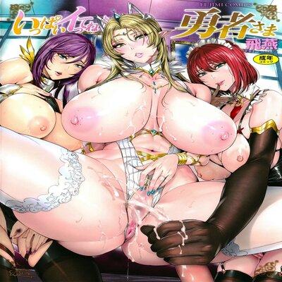 Ippai Itte Ne, Yuusha-sama