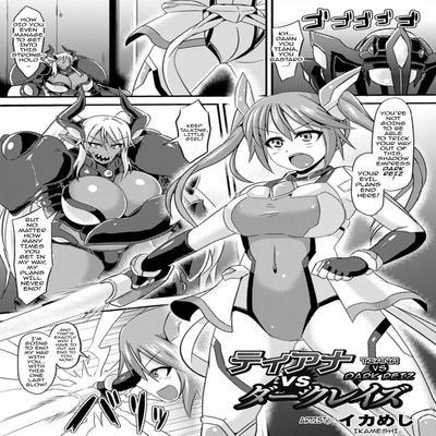 Tiana vs Dark Reiz