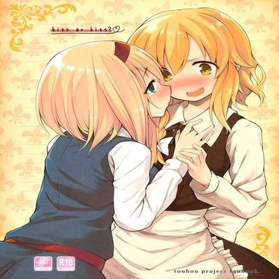 Kiss or Kiss?