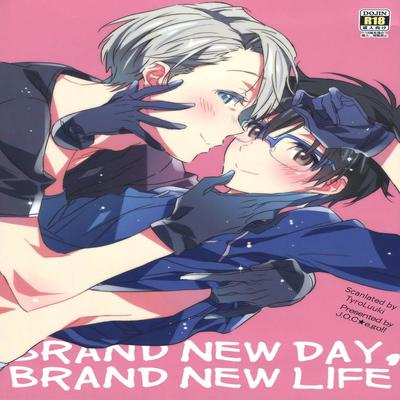 Brand New Day, Brand New Life [Yaoi]