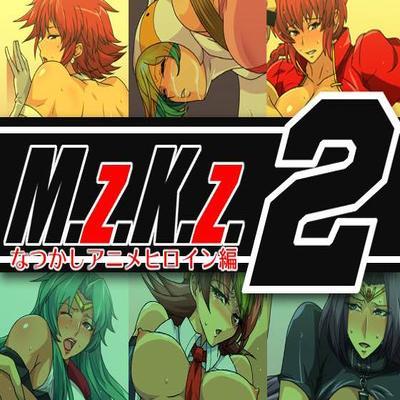 M.z.K.z.2 ~Natsukashi Anime Heroine-Hen~