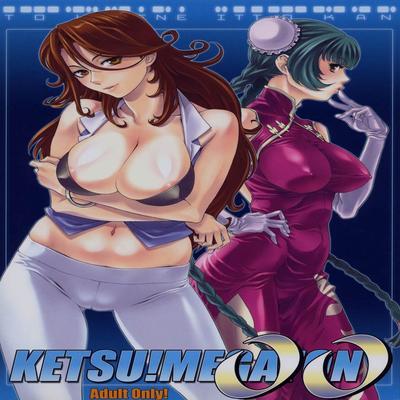 Ketsu! Megatron