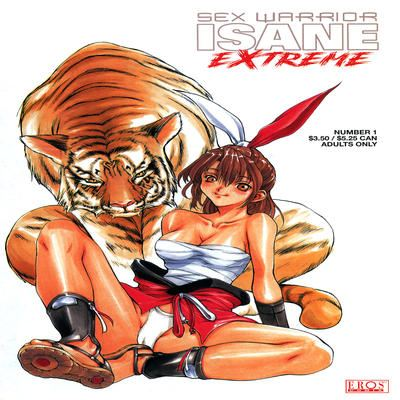 Isane - Hound
