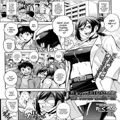 Rika No Kenkyuushitsu Report File Choujin Ni Naru X