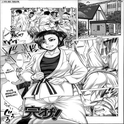 Kan Ochi