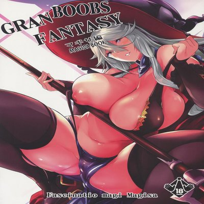 Granboobs Fantasy Magisa Book