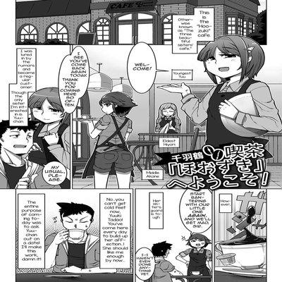 Kissa Hoozuki E Youkoso! [Yaoi]