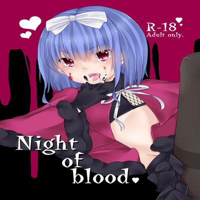 Night of Blood [Yaoi]
