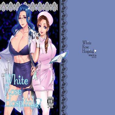 White Rose Hospital