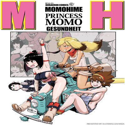 Princess Momo