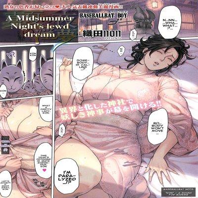 A Midsummer Night's Lewd Dream