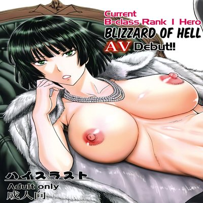 Current B-Class Rank 1 Hero Blizzard Of Hell Adult Video Debut!!
