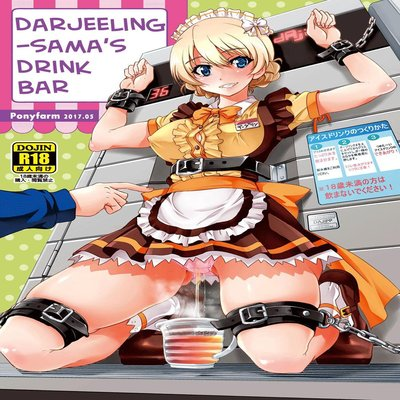 Darjeeling-sama's Drink Bar