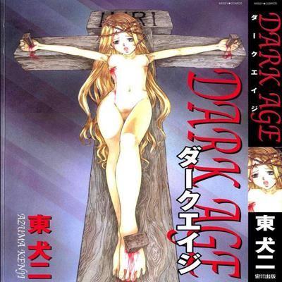 Dark Age (AZUMA Kenji)
