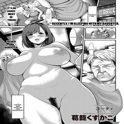 Kyou, Watashi Wa Jibun No Musume O Dakimasu