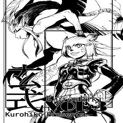 Kuroshiki