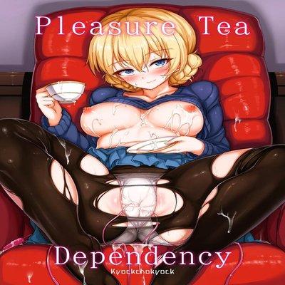 Pleasure Tea Dependency