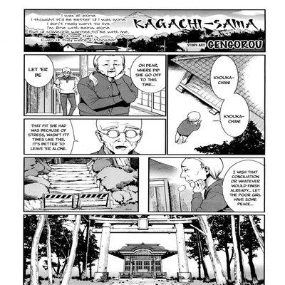 Kagachi-sama