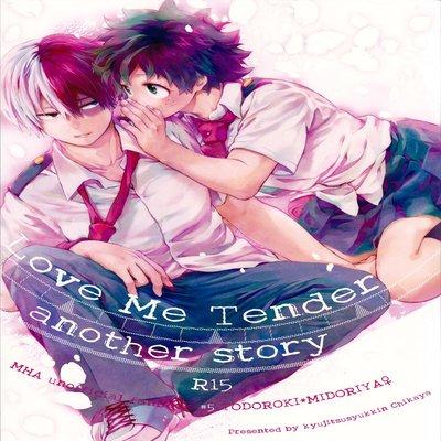 Love Me Tender [Yaoi]