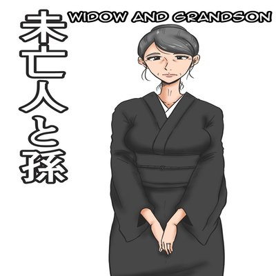 Widow And Grandson