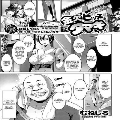 Broke Bitch, Tamaki-chan
