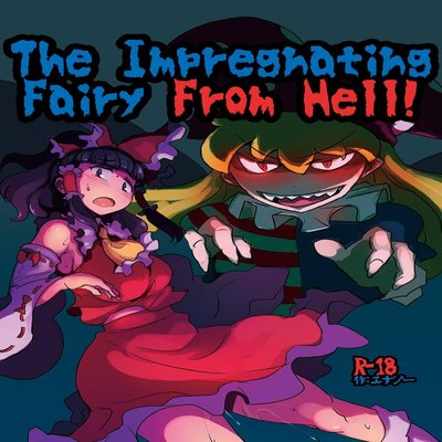 The Impregnating Fairy From Hell!