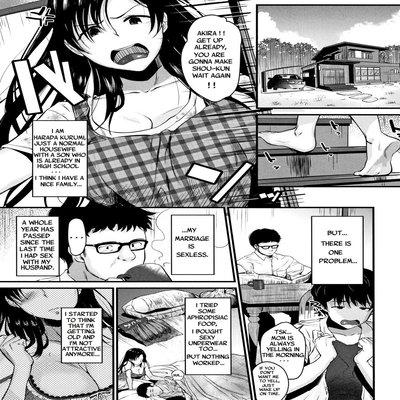 Kyonyuu Mama No Onayami Kaiketsu Saku!?