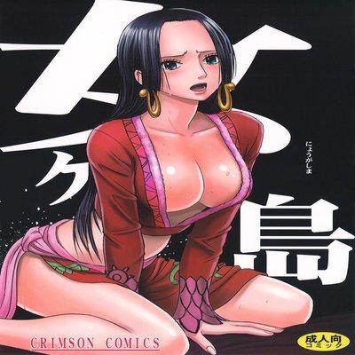 Nyougashima [Rewrite]